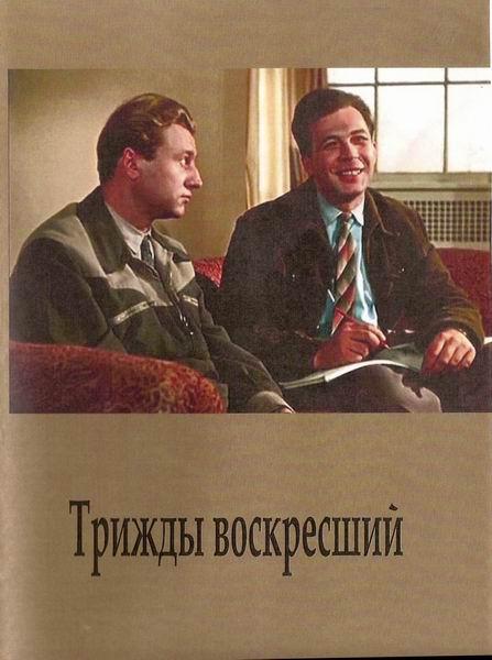 Фильмы Леонида Гайдая смотреть онлайн подборку. Список ...