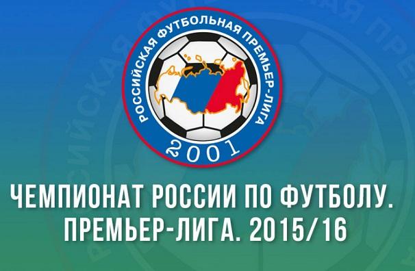 РФПЛ опубликовала расписание до конца сезона